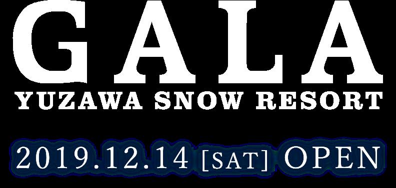 ガーラ湯沢スキー場(新潟県湯沢町)|GALA YUZAWA