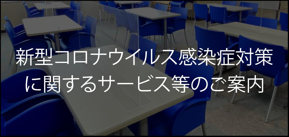 湯沢 天気 ガーラ